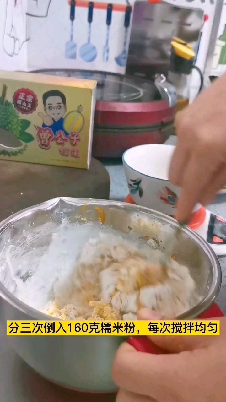 南瓜糯米搭配芝士榴莲,简直不要太好吃哦!的家常做法