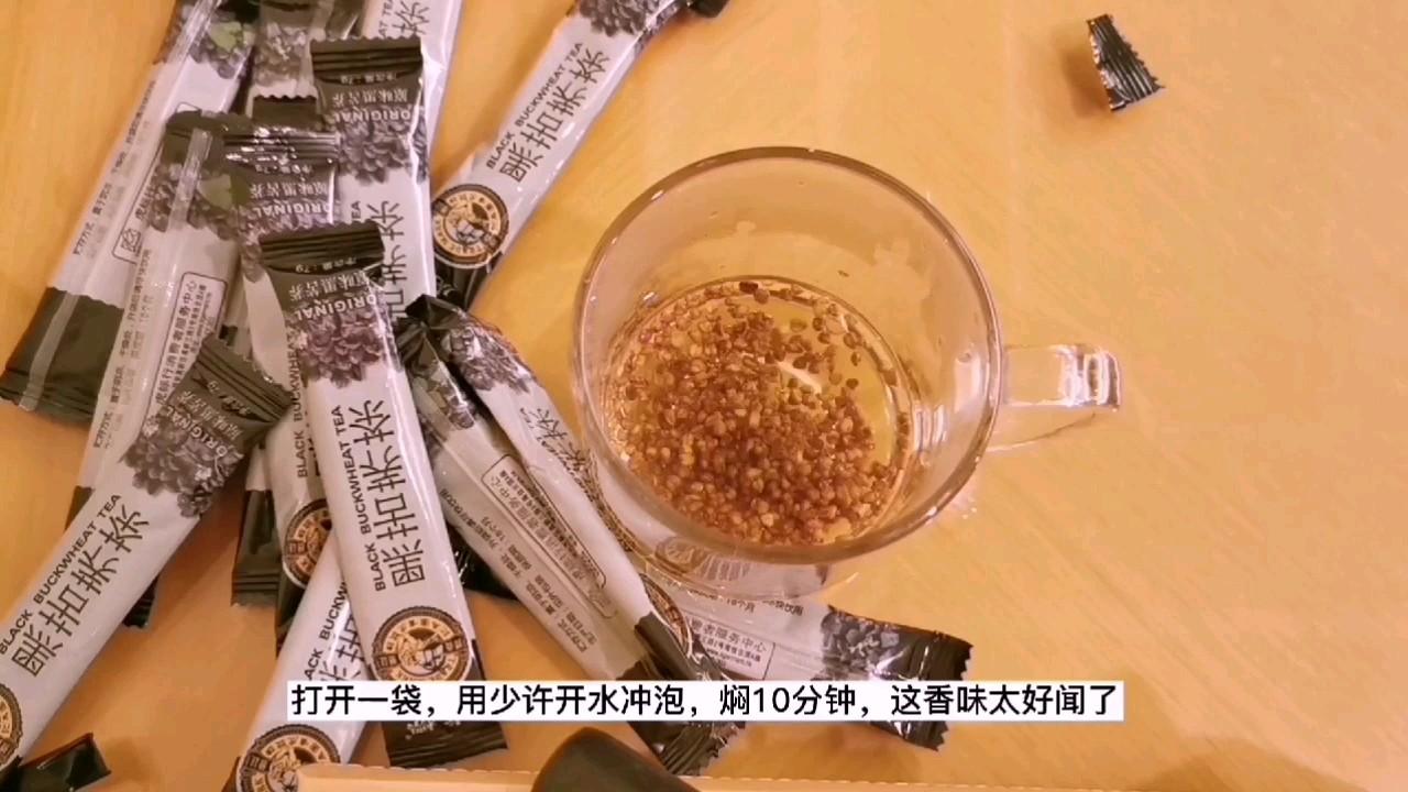 黑苦荞茶不仅可以冲泡,还可以蒸发糕,你肯定没有吃过这独特香味的发糕的做法大全