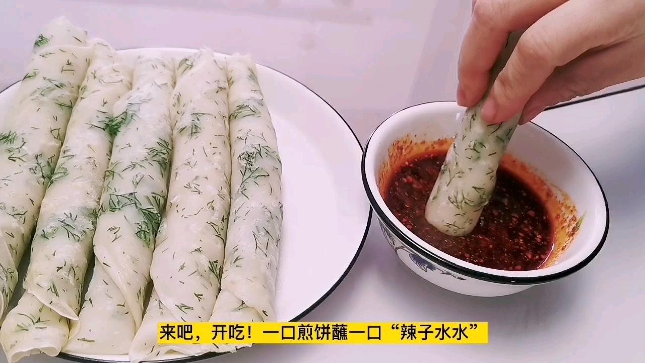 茴香煎饼,面粉与水1:2,简单好做零失误怎么煮