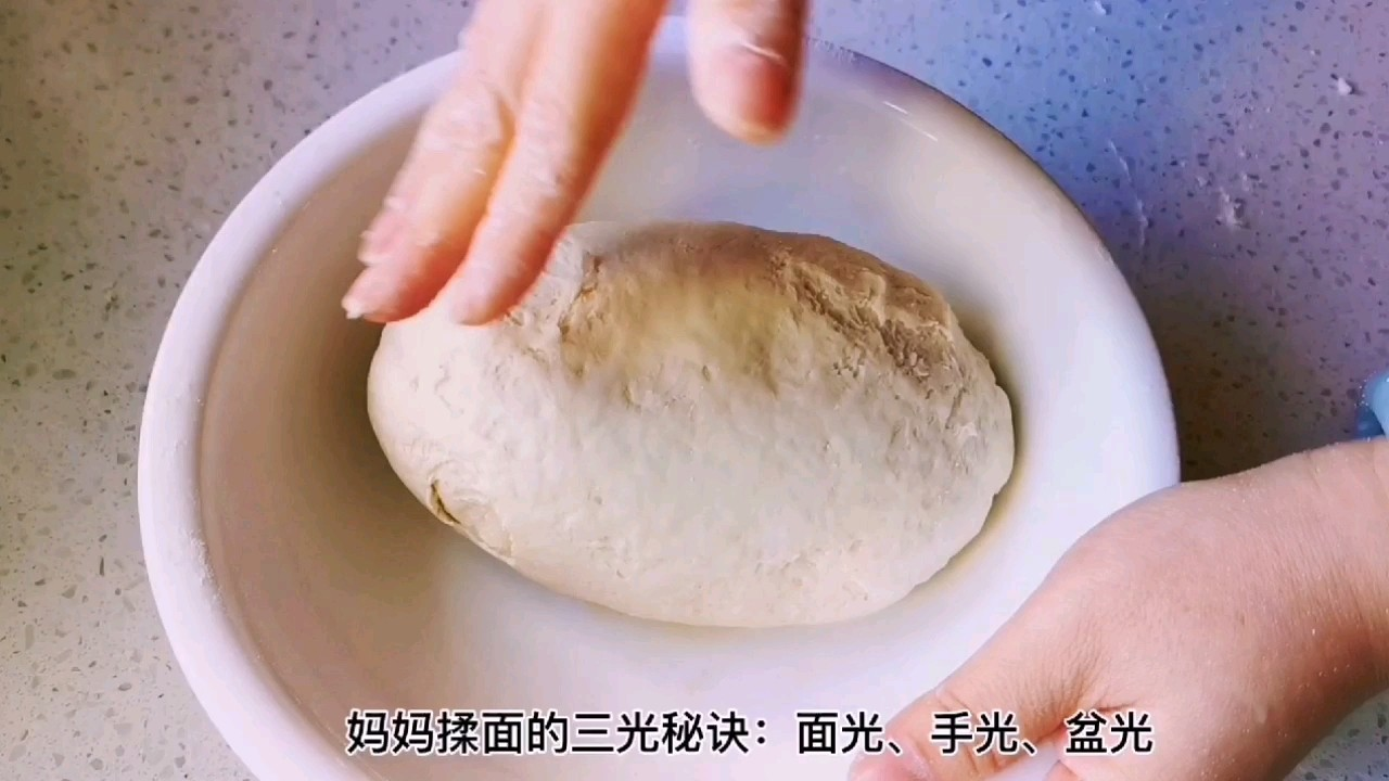 教你做比葱花饼还好吃的茴香千层锅盔,唇齿留香,干吃也完美的做法大全
