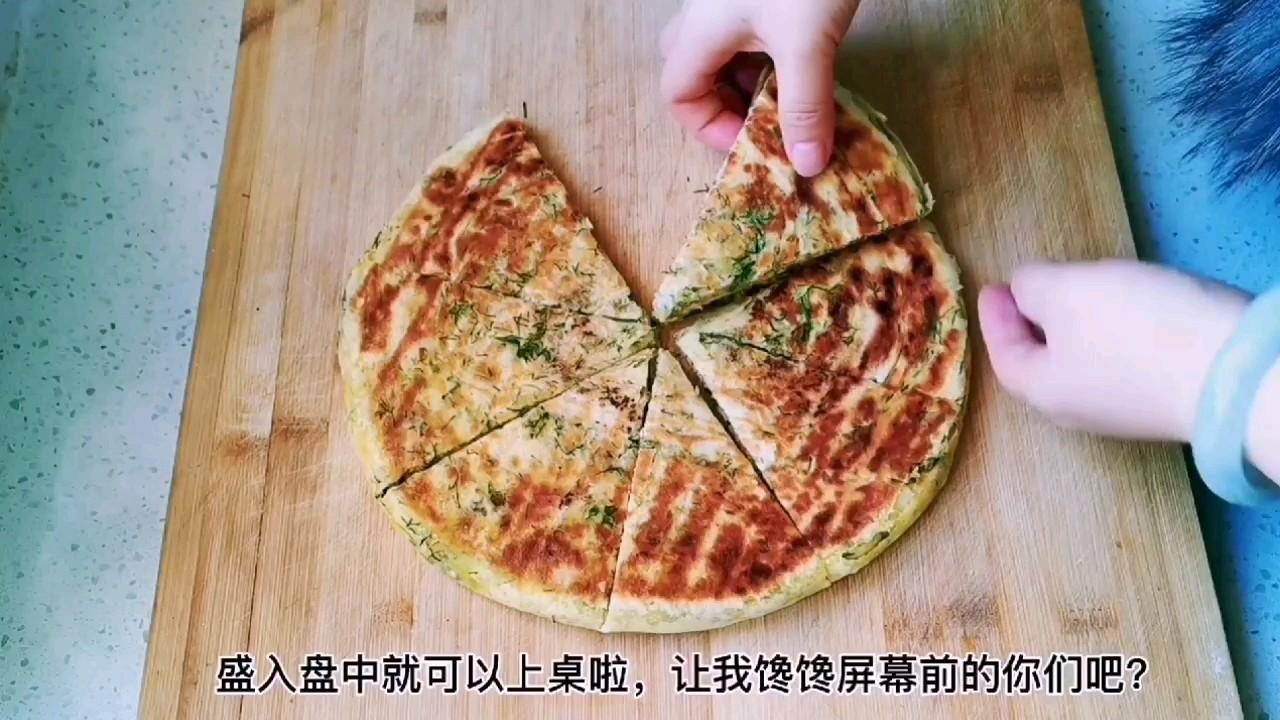 教你做比葱花饼还好吃的茴香千层锅盔,唇齿留香,干吃也完美怎样做