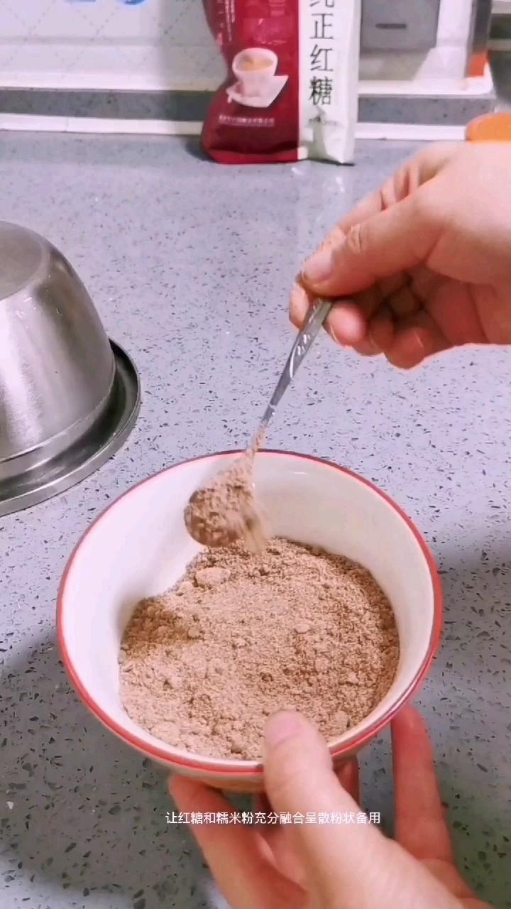 脆皮红糖油糕,掌握好比例1斤面粉:1.8倍的水,还有烫面是关键怎么煸