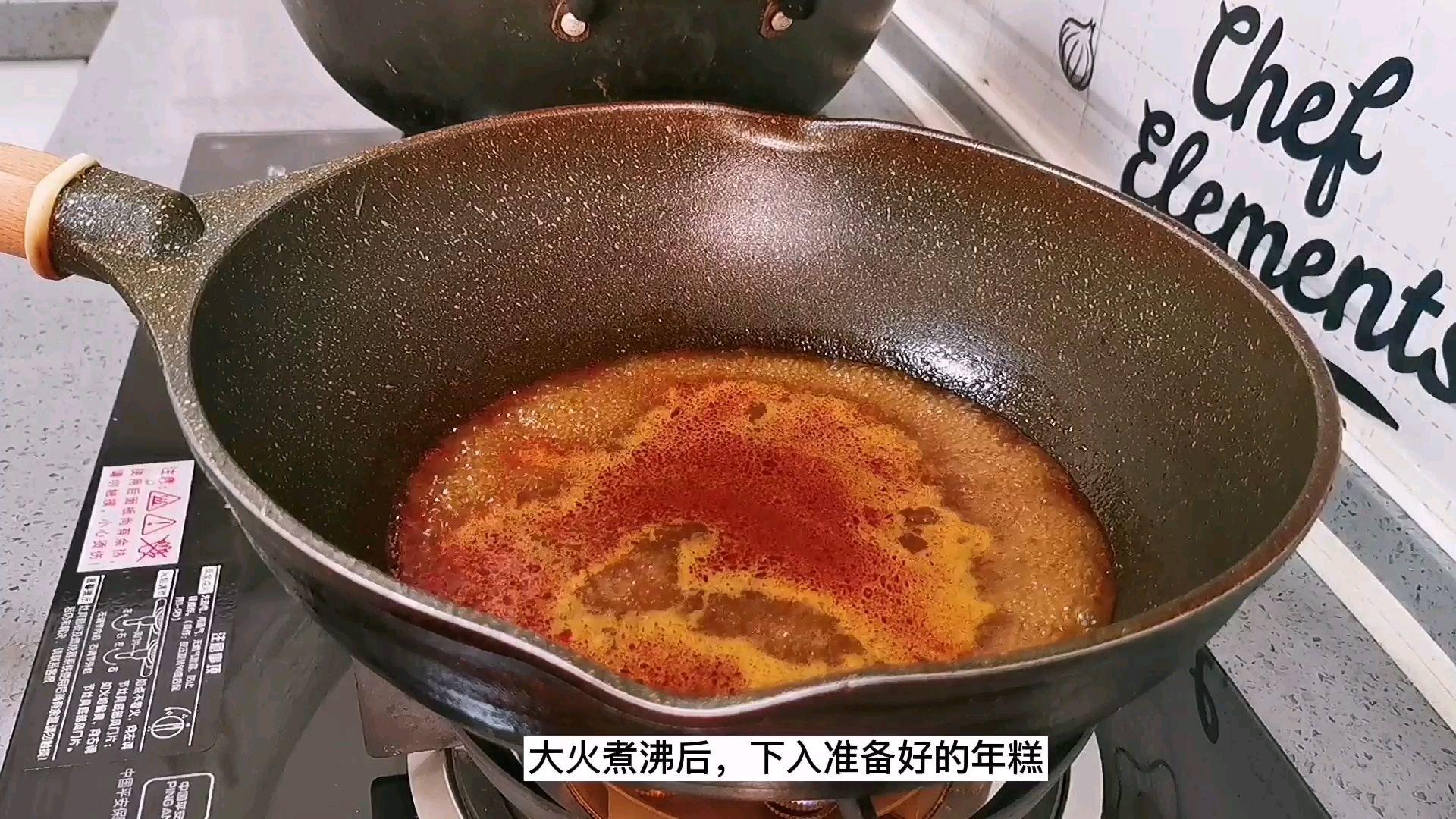 呷哺呷哺台式XO麻婆酱炒年糕,停不下来的美味怎么吃