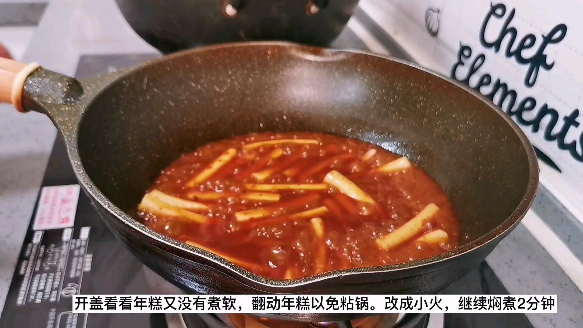呷哺呷哺台式XO麻婆酱炒年糕,停不下来的美味怎么炒