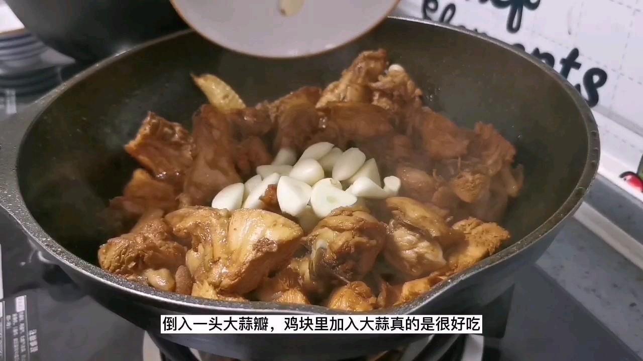 过年硬菜之一:芋头大盘鸡,保证一上桌就被抢光怎么炖