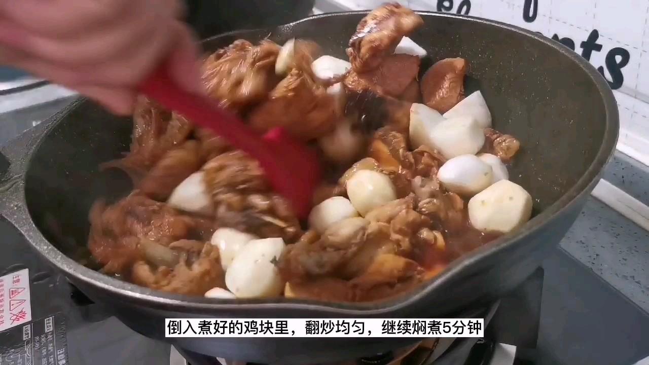 过年硬菜之一:芋头大盘鸡,保证一上桌就被抢光怎样煸