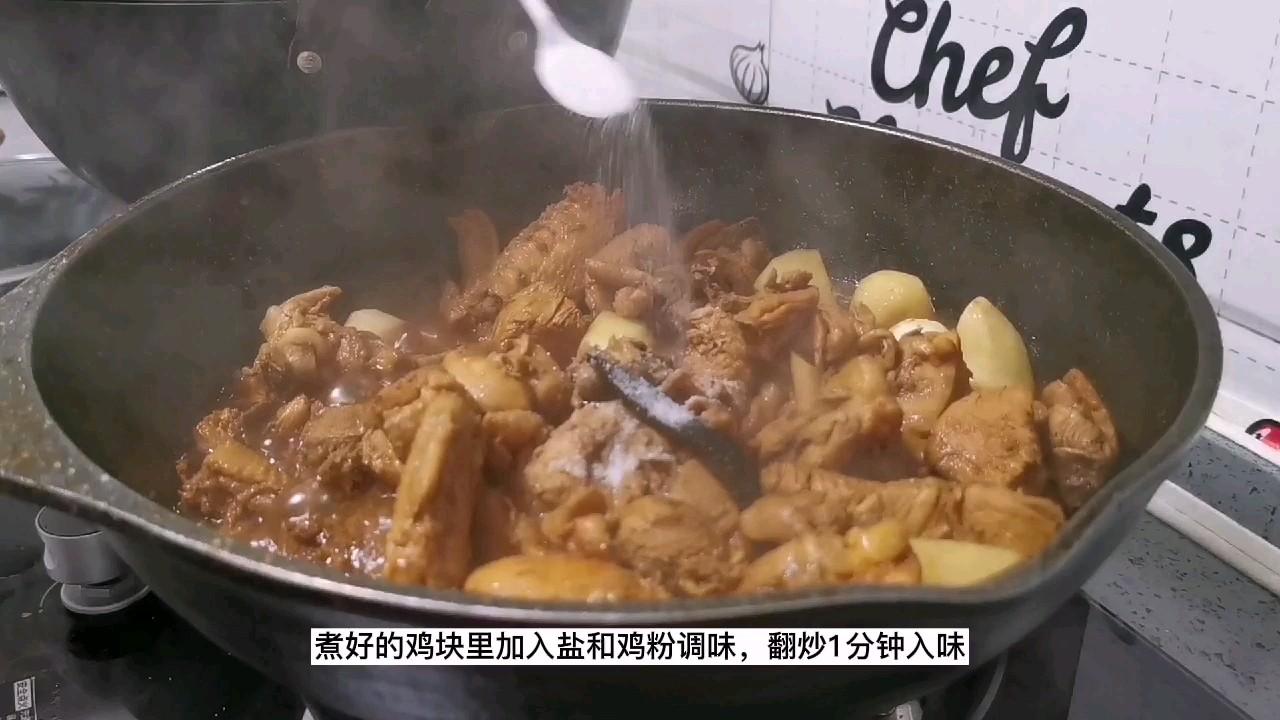 过年硬菜之一:芋头大盘鸡,保证一上桌就被抢光怎样做