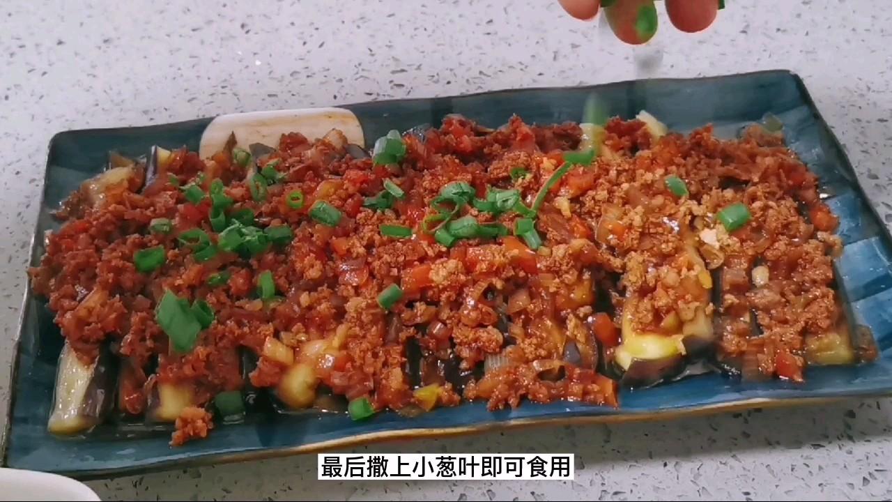 茄子不要油炸了,蒸着吃才更健康:肉沫蒸茄子怎样做
