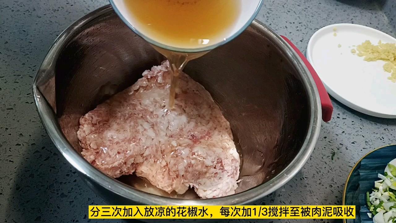 """又到了吃野菜的季节了,今天我们安排""""芨芨菜肉饺子""""的做法图解"""