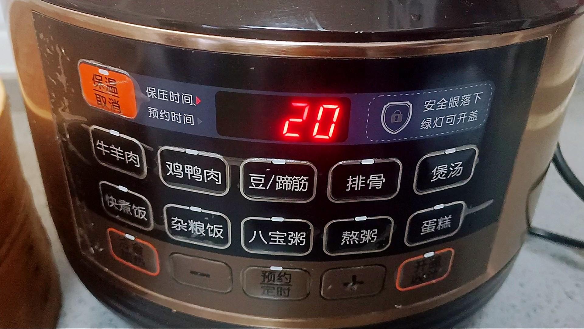 养胃山药小米粥,非常简单,好喝又美味怎么煮