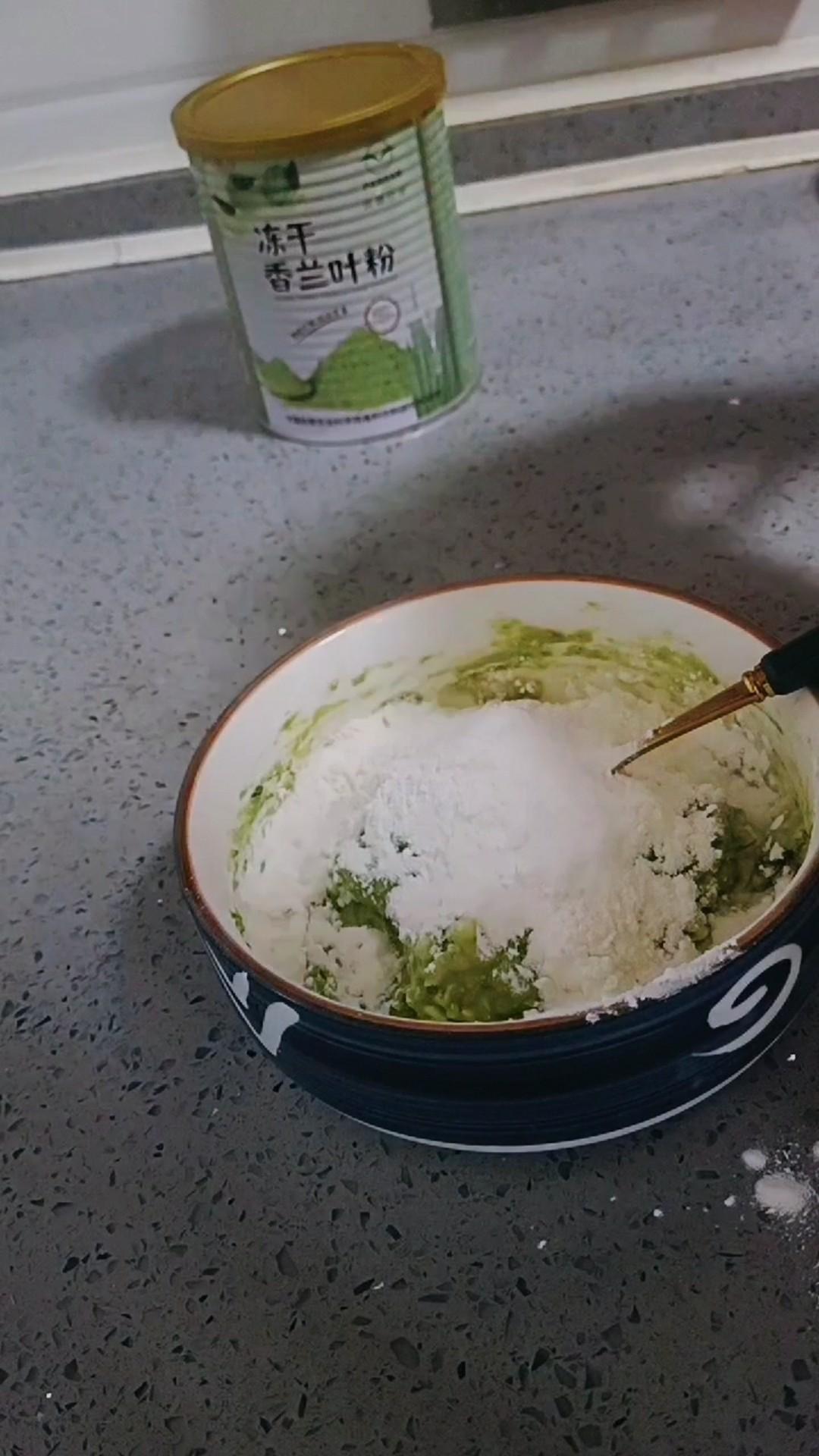 夏日必备降温甜品:酸奶冰沙啵啵,吃一份不够哦的步骤