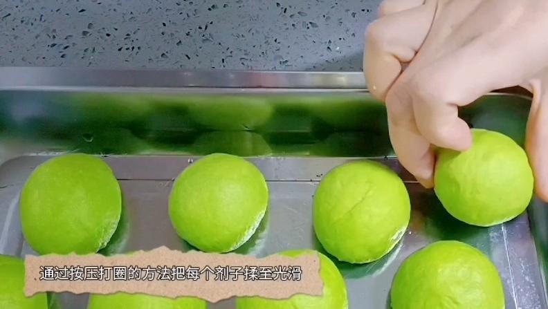 發酵版香蘭葉粉,老人孩子都喜歡的步驟