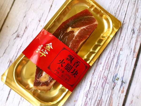 金华火腿煨萝卜的做法大全