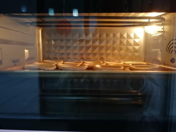 蔓越莓蛋挞的步骤
