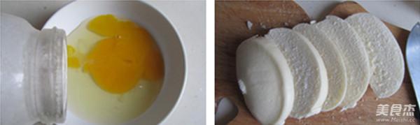 火腿鸡蛋馒头套餐的做法大全