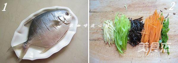 五柳烧鱼的做法大全