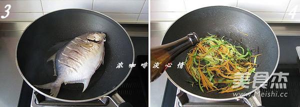 五柳烧鱼的做法图解