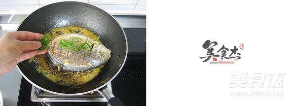 五柳烧鱼的简单做法