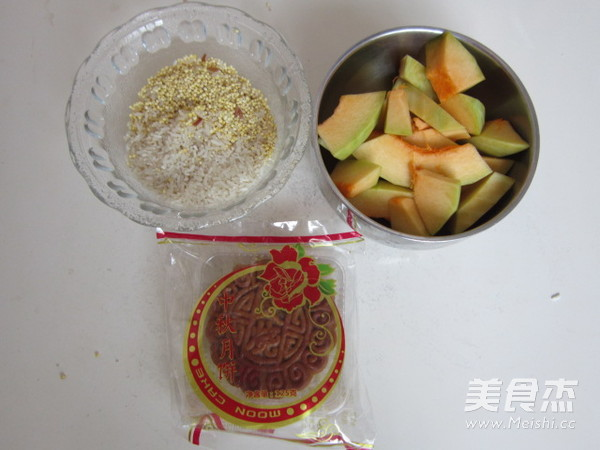 南瓜小米月饼粥的做法大全
