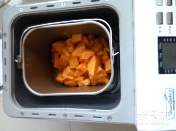 自制木瓜酱(面包机版)的家常做法
