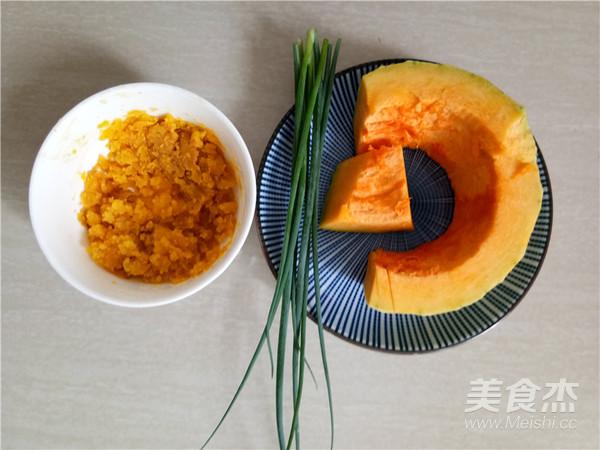 咸蛋黄焗南瓜的步骤