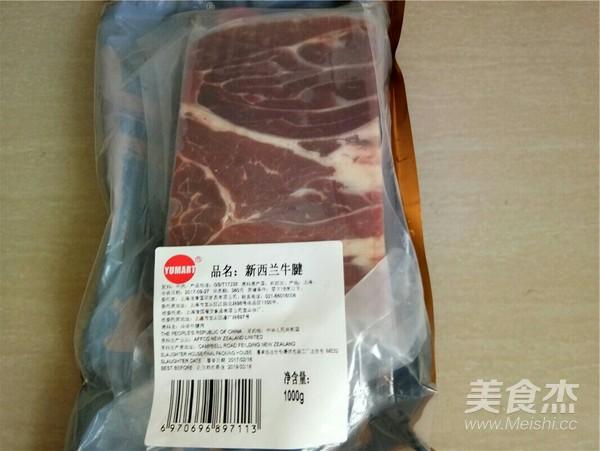 洋葱炒牛肉的做法大全