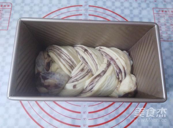 大理石纹红豆吐司怎样做