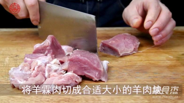 羊肉山药汤的做法大全