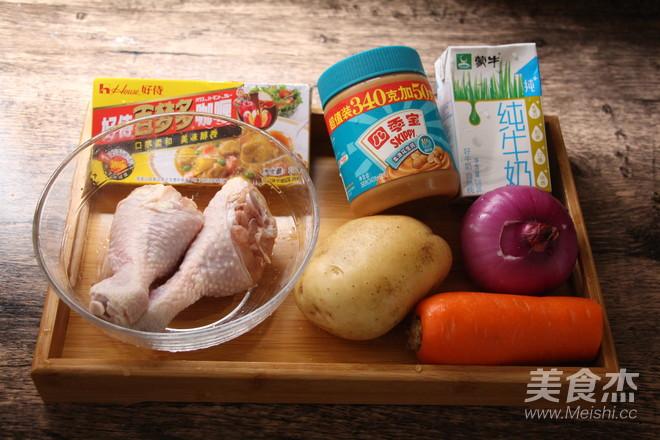 咖喱鸡肉的做法大全