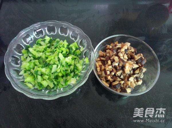 香菇油菜包子怎样做