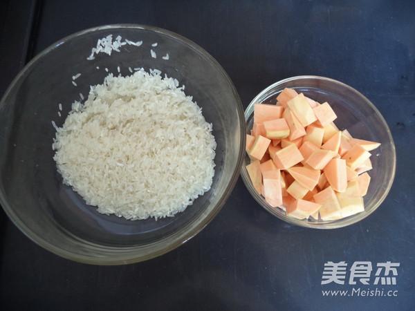 红薯大米饭的做法图解