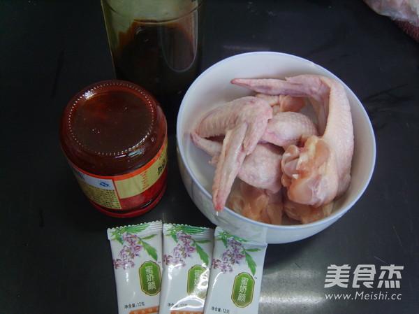 蜜汁烤鸡翅的做法大全