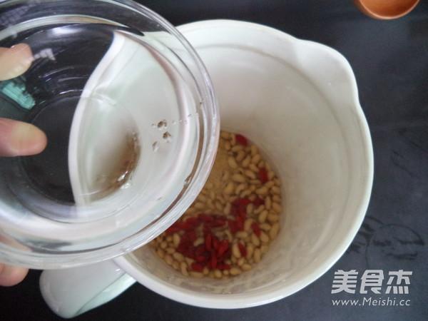 杞米豆浆怎么吃