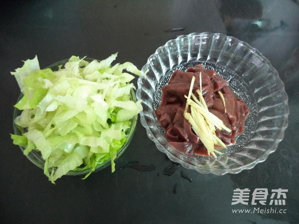 猪肝粥的家常做法