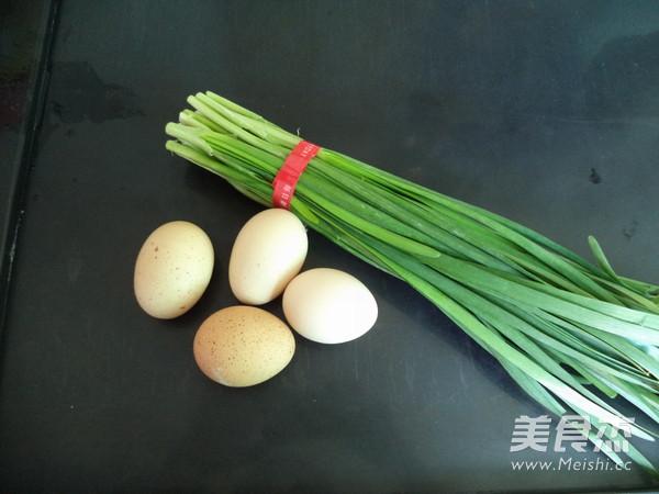 鸡蛋韭菜盒子的做法大全