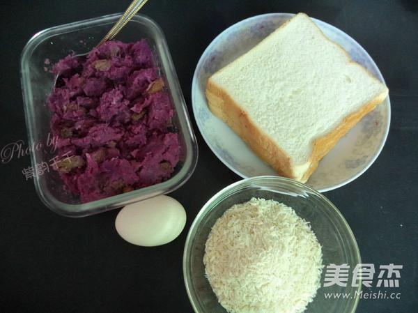 广东紫薯面包角的做法大全