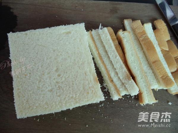 广东紫薯面包角的做法图解
