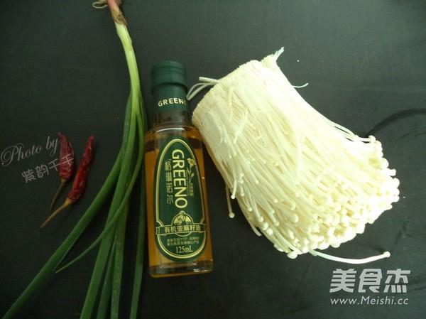 格琳诺尔白灼金针菇的做法大全