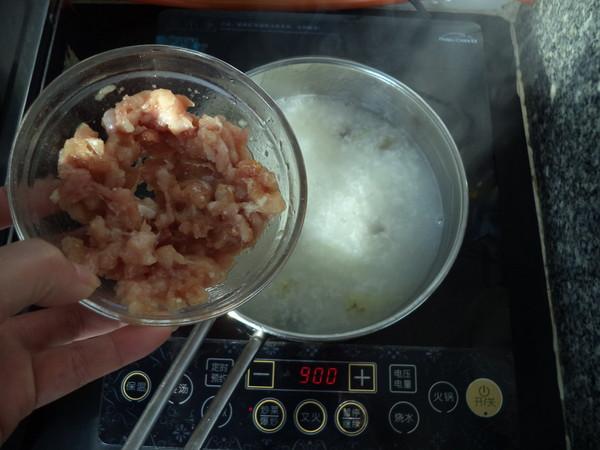 皮蛋瘦肉粥怎么吃