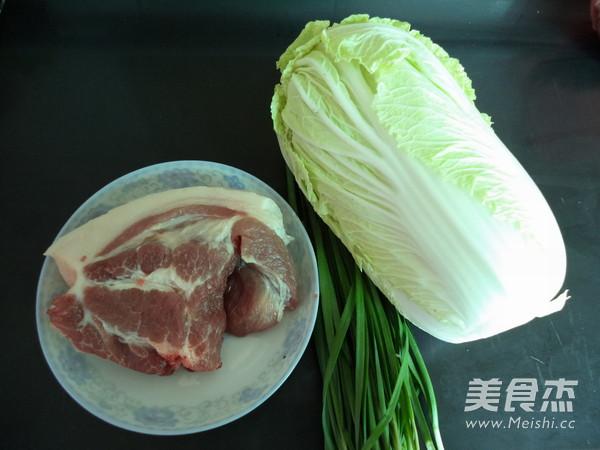 韭菜白菜猪肉饺子馅的做法大全
