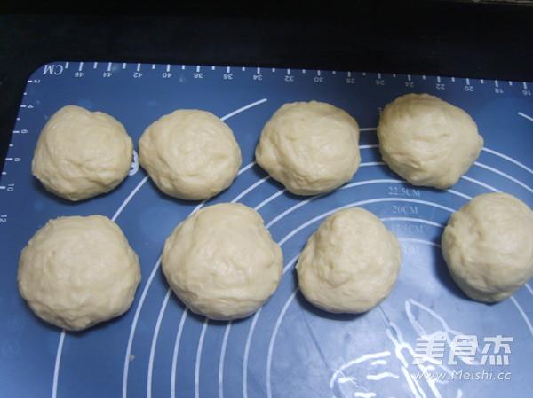 香酥椰卷面包怎么煸