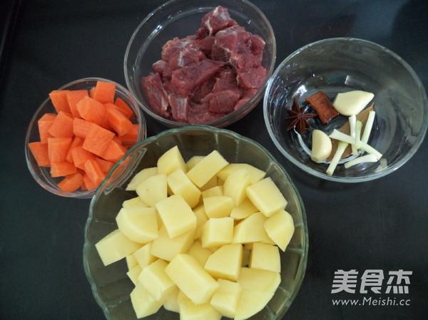 胡萝卜土豆炖牛肉的做法图解
