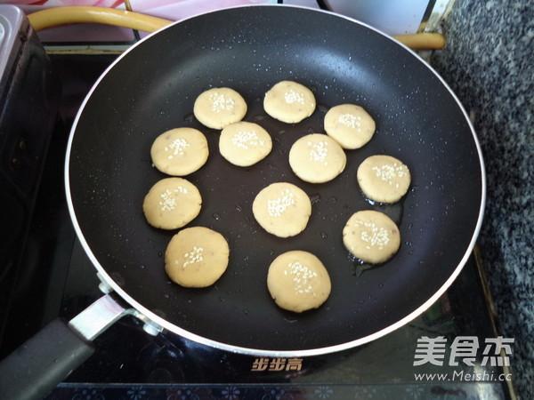 地瓜饼怎么煮