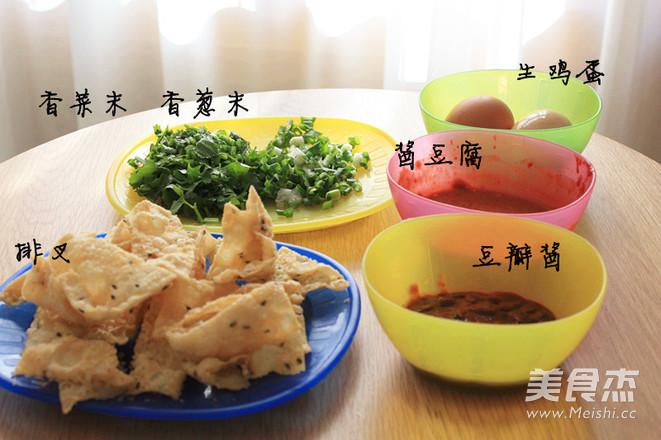 杂粮煎饼果子(平底锅版)的简单做法