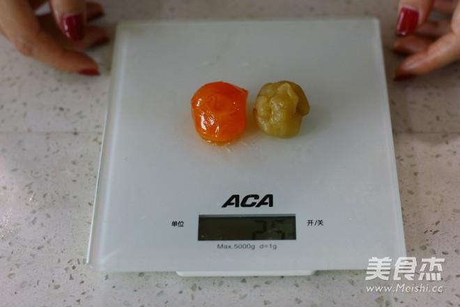 莲蓉蛋黄广式月饼 (超级完整版)怎么炒