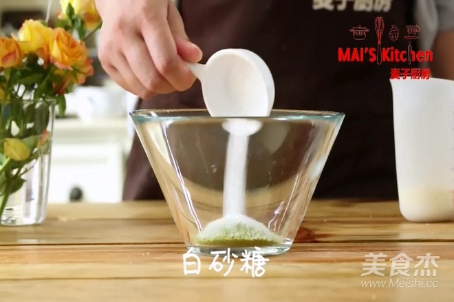 绵密松软 | 抹茶冰淇淋铜锣烧的做法大全