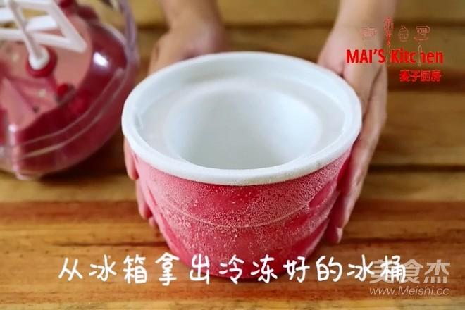 绵密松软 | 抹茶冰淇淋铜锣烧怎么做
