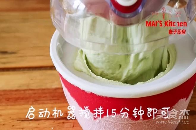 绵密松软 | 抹茶冰淇淋铜锣烧怎么炒