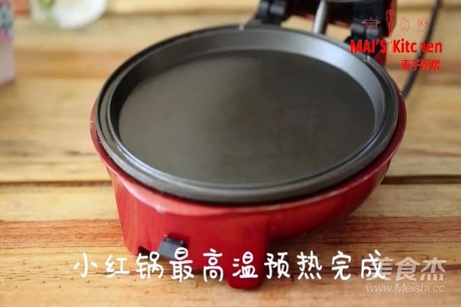 绵密松软 | 抹茶冰淇淋铜锣烧的制作