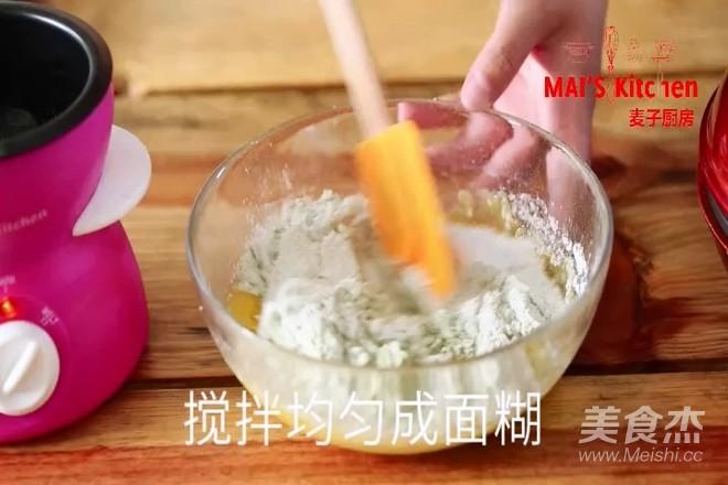 清新快手   抹茶蜜豆夹心蛋糕怎么做